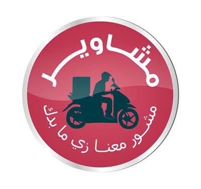 logos شعارات