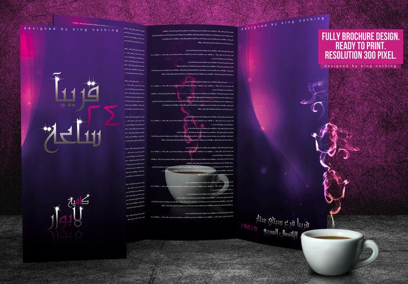 La-pare Brochure