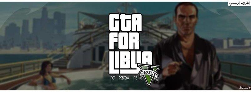 gta for Libya
