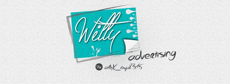 advertising company logo
