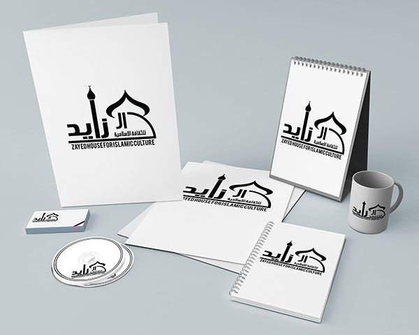 مشاركتي في مسابقة دار زايد للثقافة المسابقة دار زايد للثقافة الإسلامية