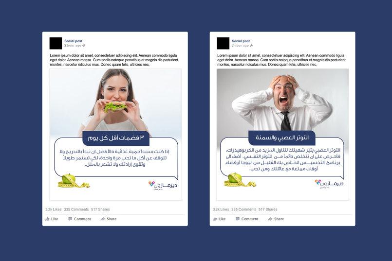 Social Media Posts