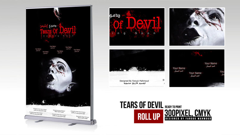 Tears Of Devil Poster - Roll up