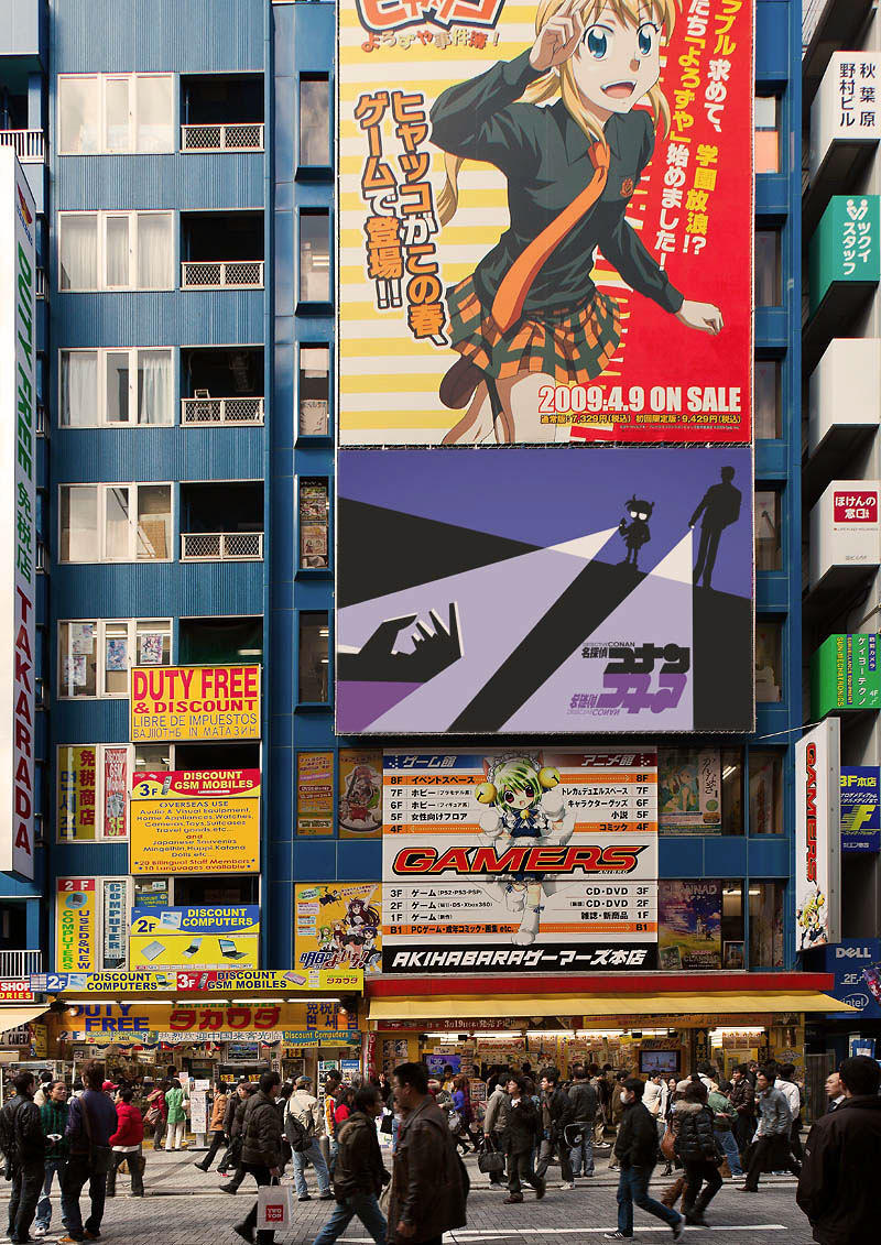 Featured on akihabara electric town
