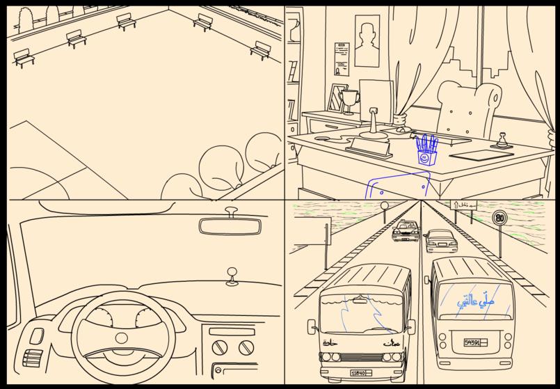 B&W layout