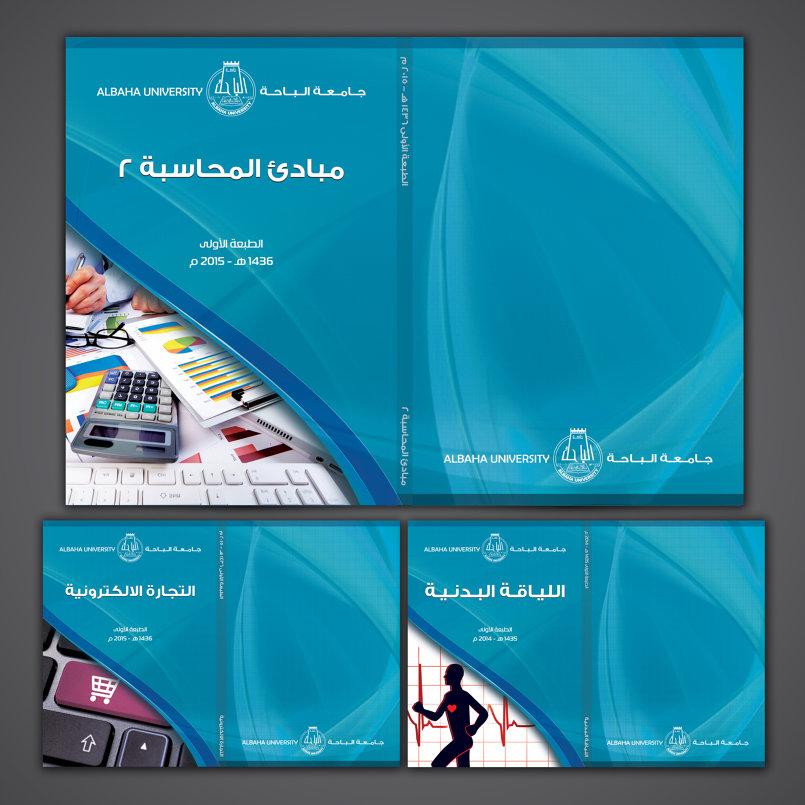 Book Cover University
