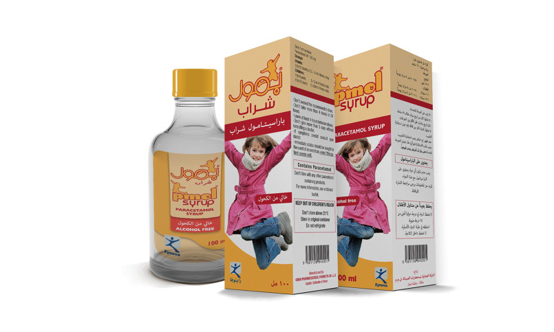 pmol Syrup Packaging
