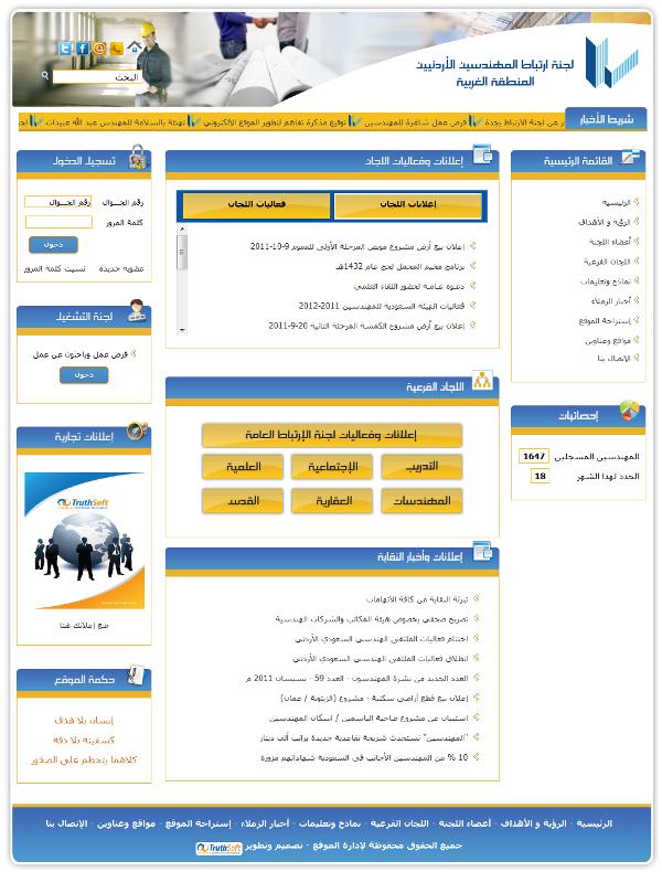 jeajeddah.org