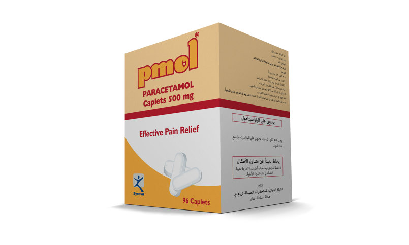 pmol Caplets Packaging