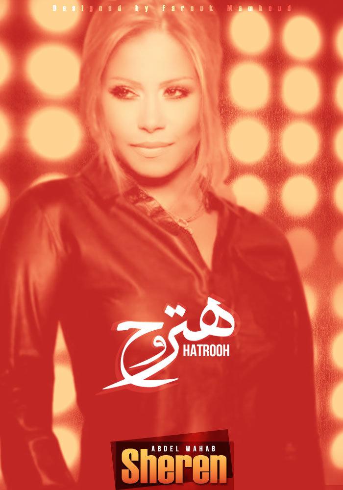 Sheren Abdel Wahab - Hatroh Poster