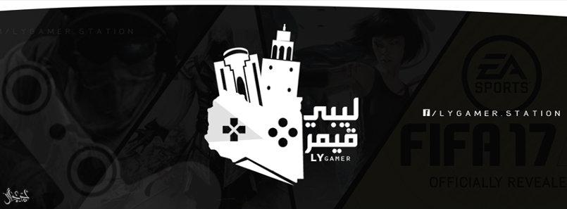 LYgamer - ليبي قيمر