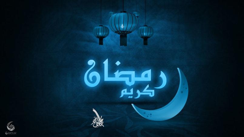Ramadan Kareem - Walllpaper