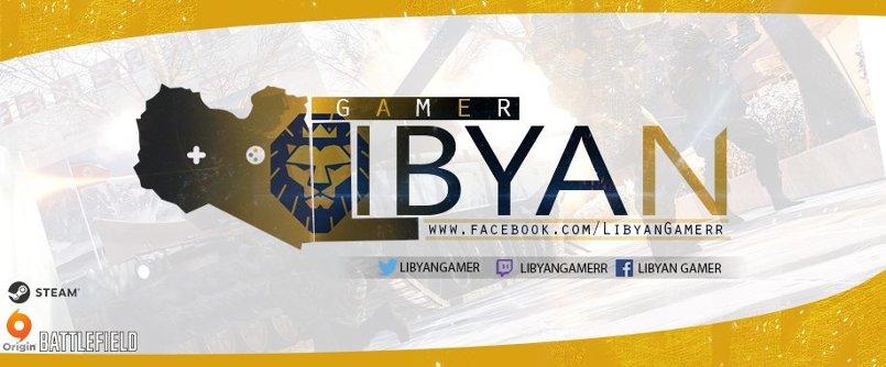 Libyan Gamer