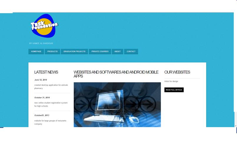 بعض المواقع الالكترونية