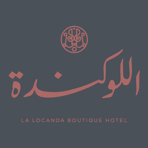 فندق اللوكندة