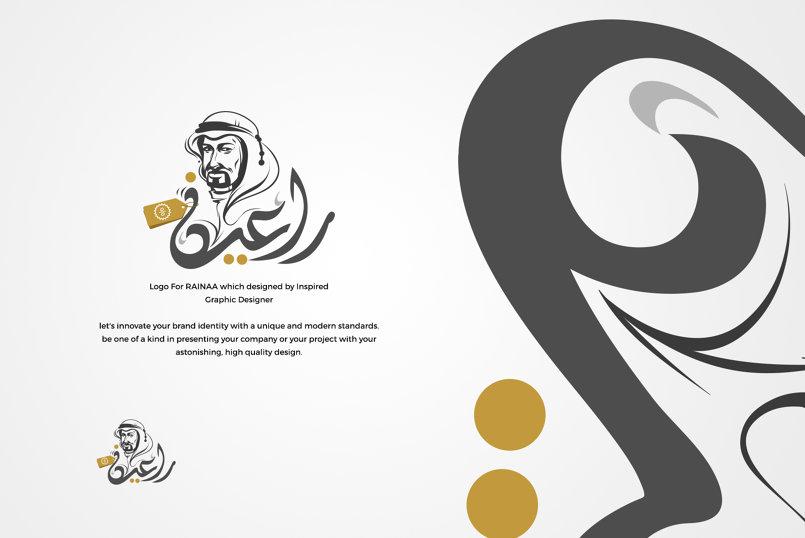 شعار راعينا