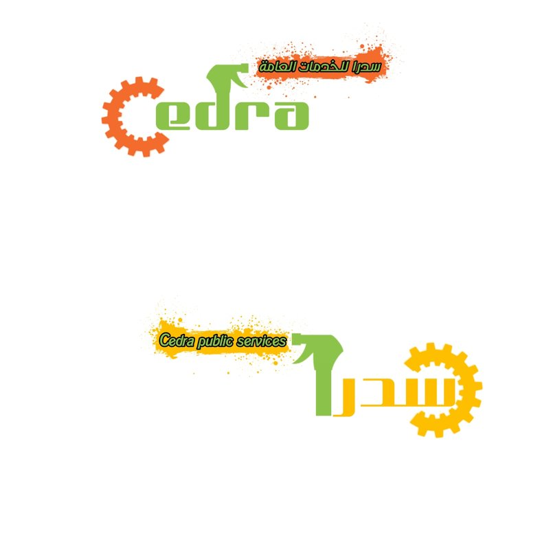 شعار شركة وتطبيق وموقع سدرا للخدمات