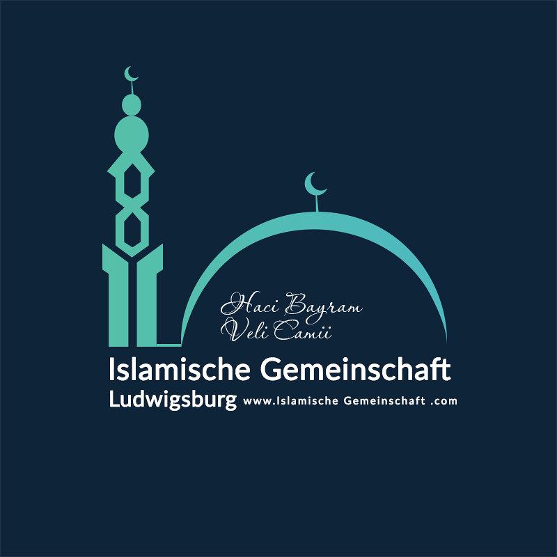 شعار أحد المساجد في المانيا