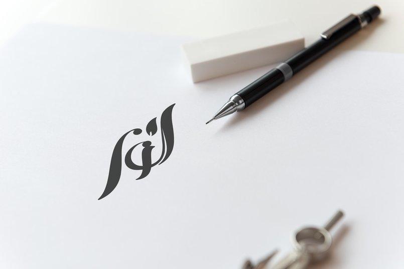شعار قناة نور الفضائية