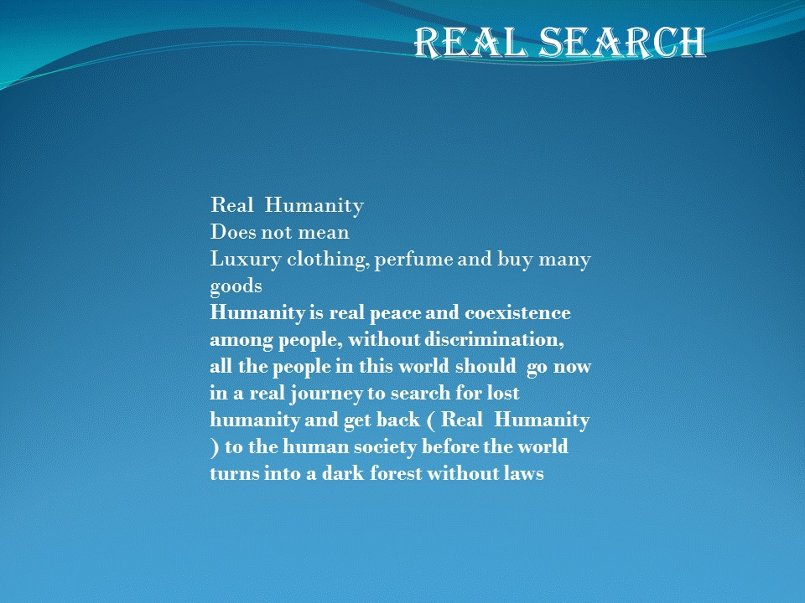 search about humanity