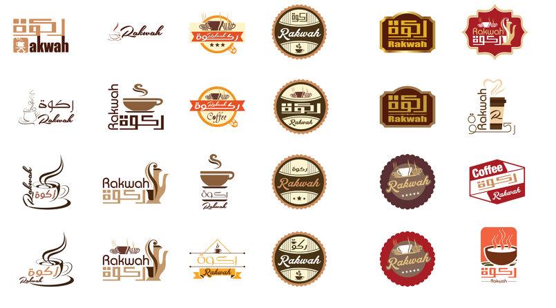 تصميم لوجو قهوة