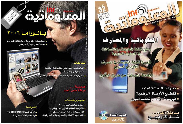 Info Magazine