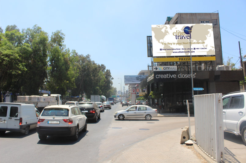 LED Screens in the Heart of Beirut
