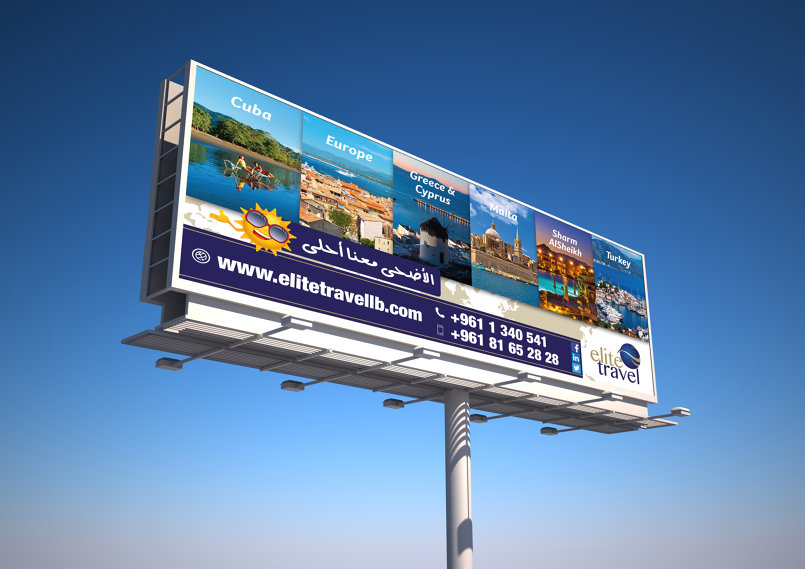 Summer Special Promotions Billboard Ad in Beirut