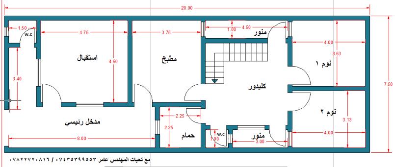 منزل ماحة 150 م2