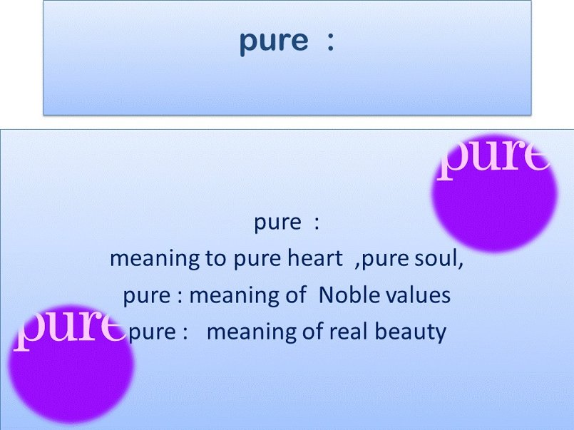 meaning of pure