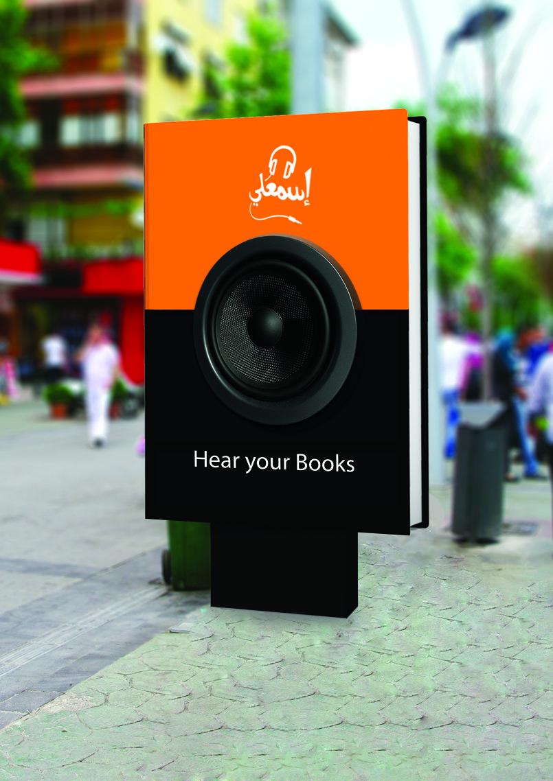 audio Books app ambient ads