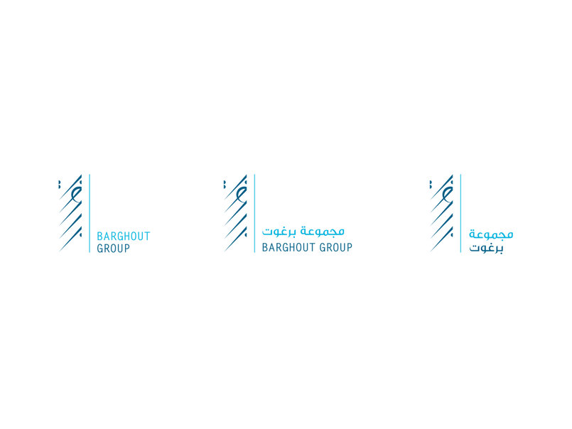 Barghout Group Identity Design