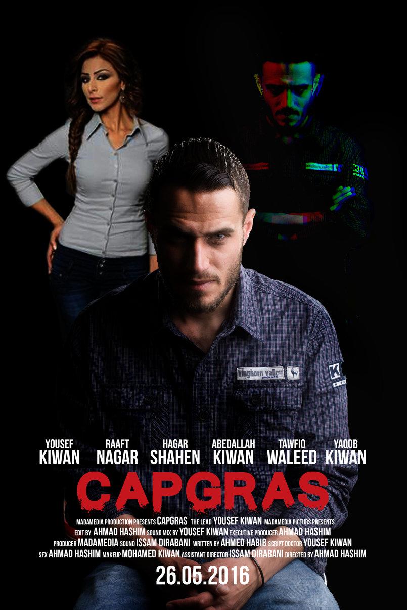 capgras