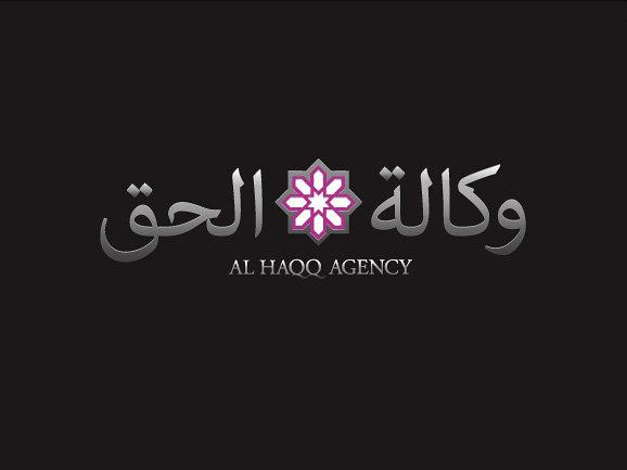Al Haqq Agency