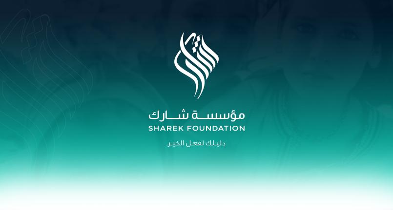 SHAREK FOUNDATION