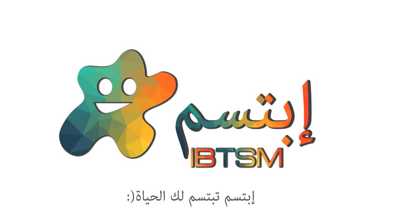Logo Ibtsm