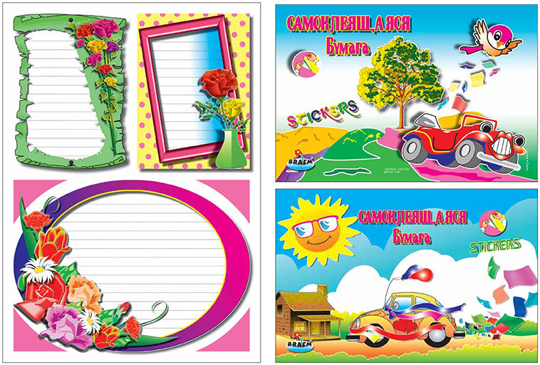 Kids Stationary