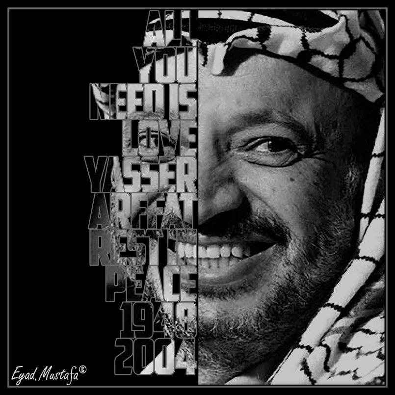 ياسر عرفات ابو عمار Yasser Arffat palestine فلسطين