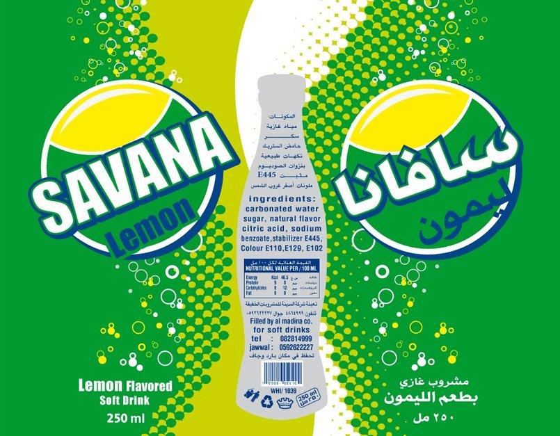 Cans Design - MAX -SAVANA