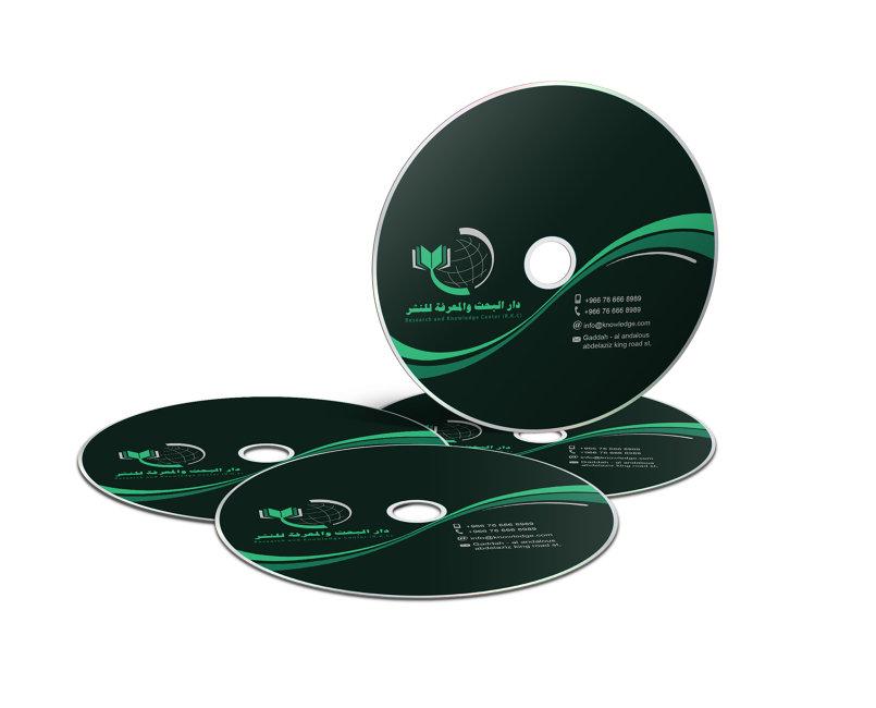 تصميم الهوية المتكاملة لدار البحث والمعرفة لنشر الابحاث العلمية والطبية