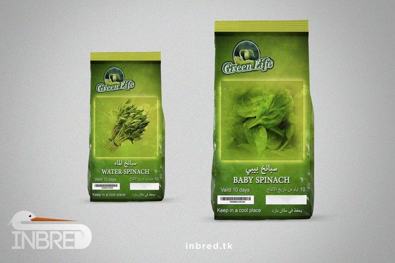 green life - packaging design