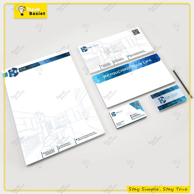 Kroki Design identity