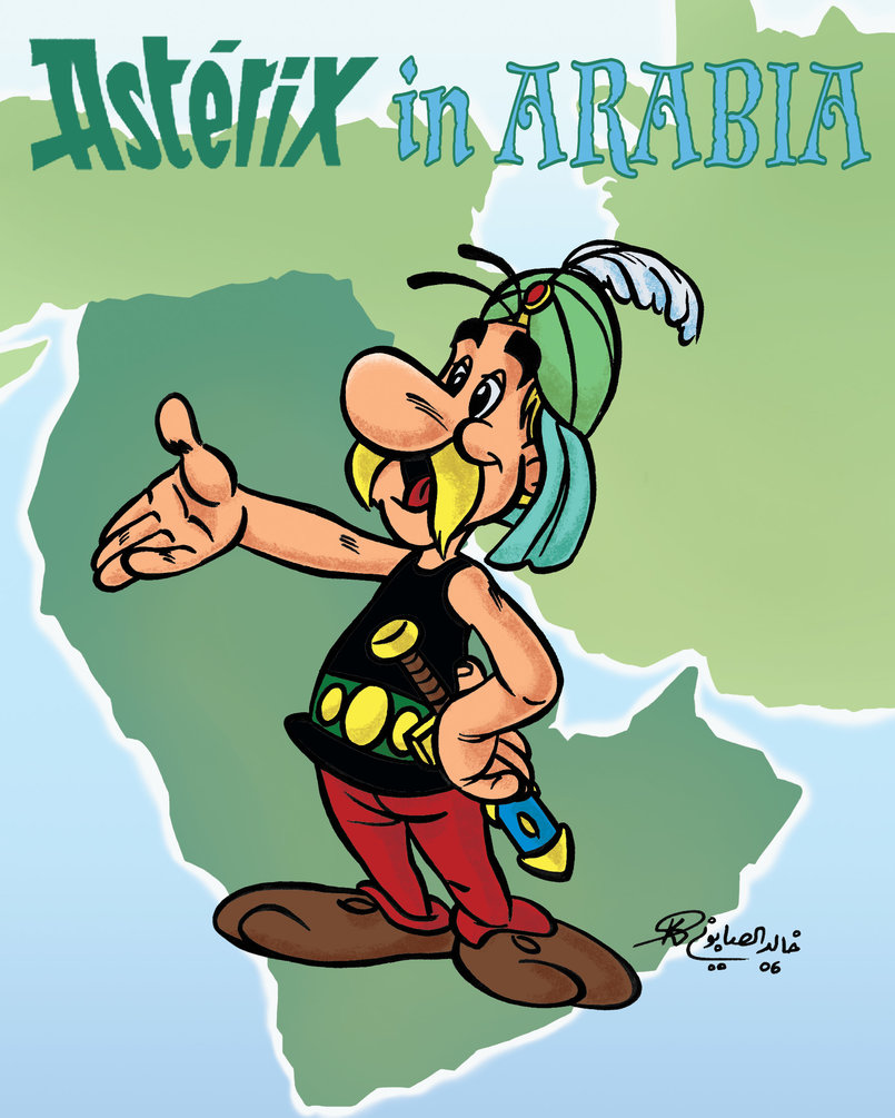 Asterix in Arabia. I illustrated this as a cover to an imaginary Asterix adventure in the Arabian Peninsula.