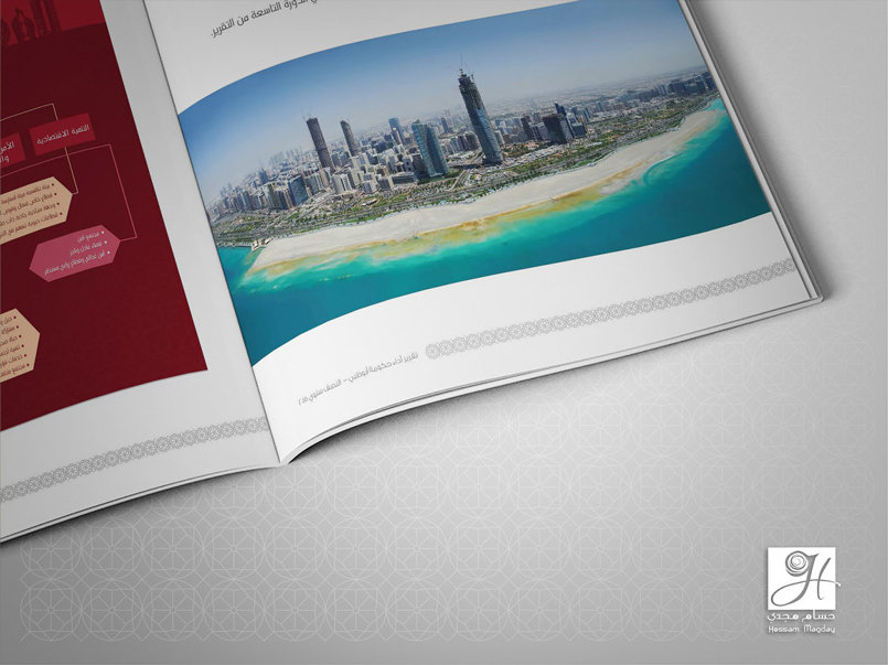 Semi Annual Report Booklet Design