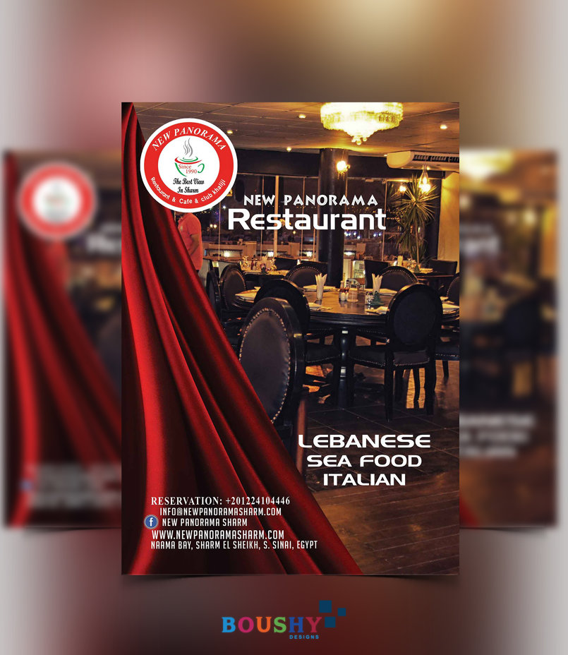 New Panorama Restaurant Flyer