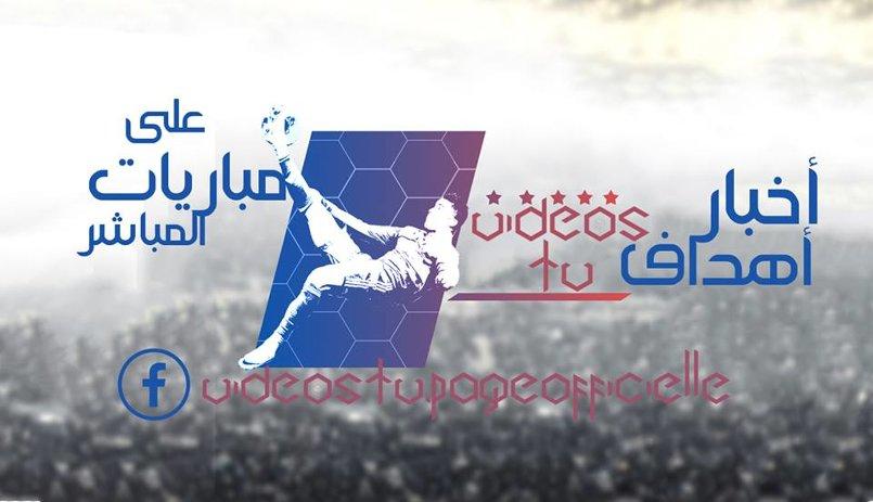 videos tv page facebook
