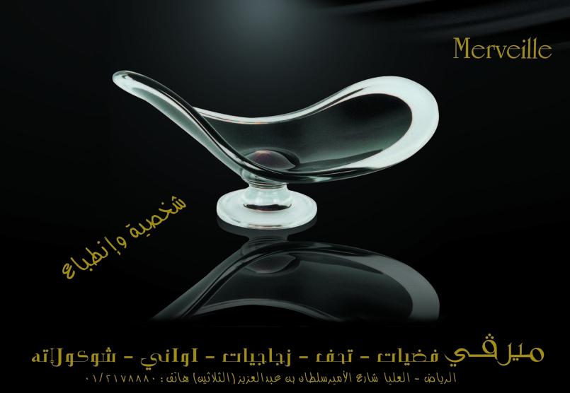 my designe