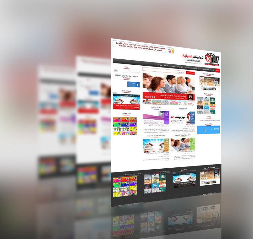 newlink2013.com