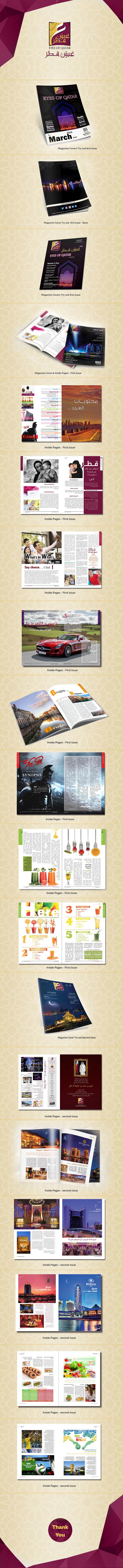 Eyes of Qatar Magazine