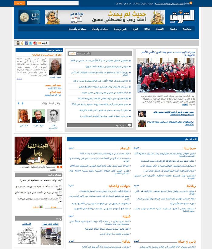 ShoroukNews: www.shorouknews.com